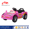 Cheap pedal car with electric for kids/toy cars for kids to drive/Surprise gift children electric car