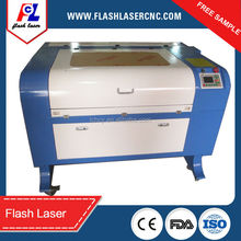 distributor needed laser cutting machine
