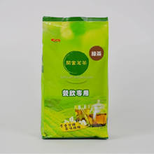 Taiwan Premium Green Tea for Bubble Tea