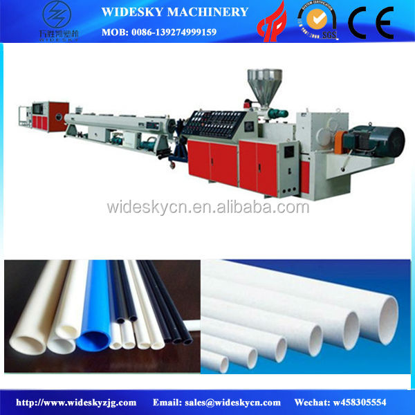 widesky PVC plastic pipe Extrusion Machine/pipe making machine/PVC pipe production line
