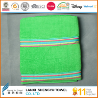 alibaba wholesale microfiber bath towel with great price