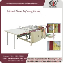New product 2017 Automatic HDPE jute bag sewing machine with long service life