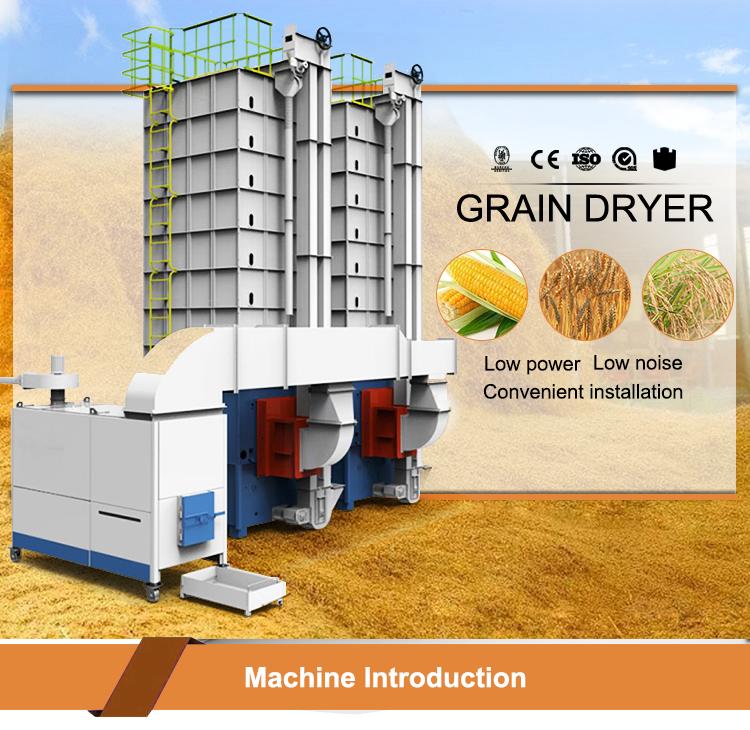 Farm granary grain products vertical low temperature grain dryer