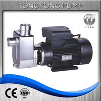 small diameter submersible water in pumps sewage pump price