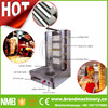 high quality low price shawarma cooker, rotisserie chicken gas oven, mini grill kebab