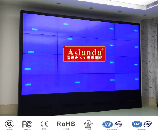 "control room 55"" Ultra HD LCD TV screen panel for advertising"