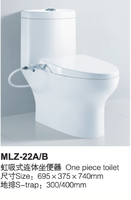 250mm and 300mm roughing-in WATER SAVING SIPHONIC ONE PIECE TOILET