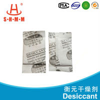 high absorption natural absorber from China shanghai