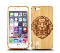 Mighty Lion Pattern Engraved Wholesale Wooden Cell Case Phone Cover two parts for IPhone 6/6s/6 plus