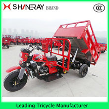 hot sale MOTORIZED CHINA CARGO TRICYCLE for SALE IN PHILIPPINES