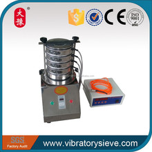 Ultrasonic Lab Test Vibrating Sieve