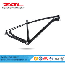 "29"" Carbon Fiber Mountain Bicycle Bike Frame GL-CM31"