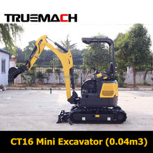 1700KG China Zero Tail Compact Mini Excavator