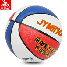 Red white blue color custom pu leather basketballs ball