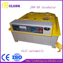 intelligent hatch controller and mini egg incubator JN 8-48 with high quality guarantee