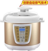 2016 home appliance import 3D heating golden purple 5L electric cookware pressure cooker 8-in-1 multi cookers enjoy