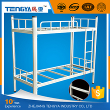 Tengya Wholesale Prices Adult Wrought Iron Dormitory Double Decker Bed