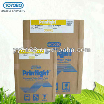 TOYOBO (Japan)Printight Photo-Sensitive Nylon Printing Plate