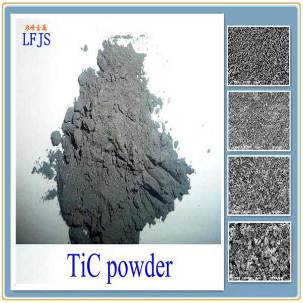 70-80nm Nano Titanium Carbide Powders (TiC)