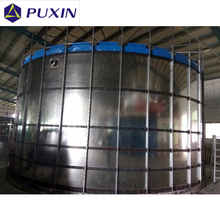 PUXIN 260m3 assembly biogas system for manure treatment