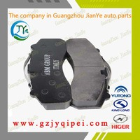 29087 Disc brake linings brake disc pad and backing plate for Yutong, Higer bus parts