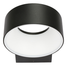 Outdoor Waterproof IP65 led wall light with frosted cover