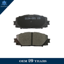 Car parts ceramic disc brake pads for Peugeot 405