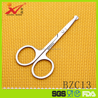 2016 personal care nose hair scissors