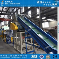PP PE plastic film recycling system