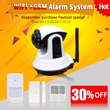 Big Discount SMS Call GSM 3G WIFI Camera APP control 16home appliances smart home automation night vision camera security system
