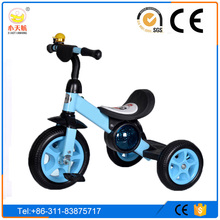 CE ISO SGS Approved Lightweight Small baby tricycle new models