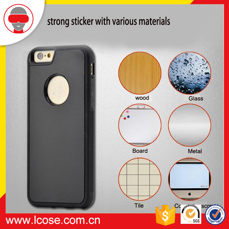 2016 lcose new product nano suction phone case anti gravity case for iphone 6, anti-gravity armor case