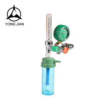 Factory Price Medical Oxygen Pressure Reducer