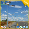 Clear new design led solar street light all in one