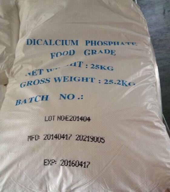 FACTORY SUPPLY HIGH QUALITY DICALCIUM PHOSPHATE /DCP DENTAL GRADE