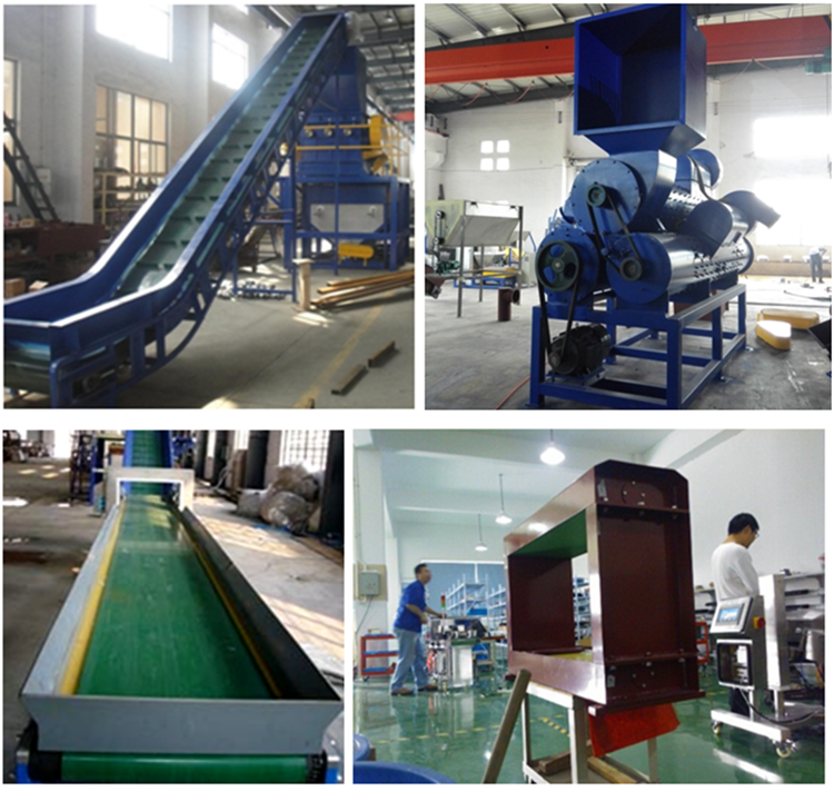 PET Bottle recycling washing line (4)_.png