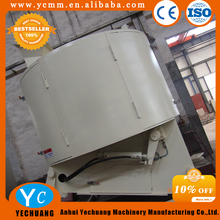 High Mixing Efficiency vertical intensive mixer for plastic and rubber raw materials