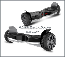2017 new 6.5inch electric self balancing 2 wheel hoverboard for children UL2272