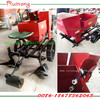 agricultural machine single-row potato planter for selling