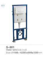 S-801 WC toilet conceal cistern water tank with dual flush