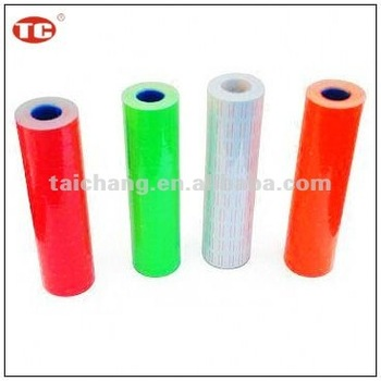 Self Adhesive Roll Labels