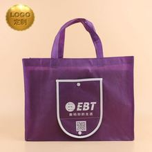 High Quality Custom Printed Wholesale Retail Shopping Bags