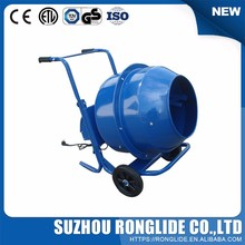Factory Prices Automatic One Bagger Self Loading Mini Concrete Mixer