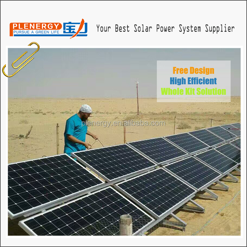 5kw solar panel for home electricity power system with battery
