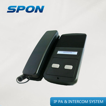 TCP/IP indoor intercom telephone station manufacturer