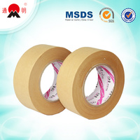 good quality eco high adhesive gummed packaging kraft paper tape China oem