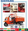 cabin Egypt 200cc 1 cylinber 3 wheel car on sale made in China