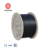 Duct/aerial/underground armoured jelly filled cable