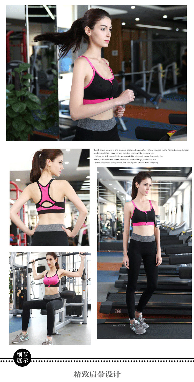 GYM Sport pro Adjustable straps underwire I beam front zipper bras