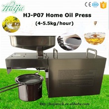 Free shipping! High reputation household press machine HJ-P07 in Japan